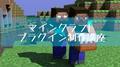 MineCraft TOP
