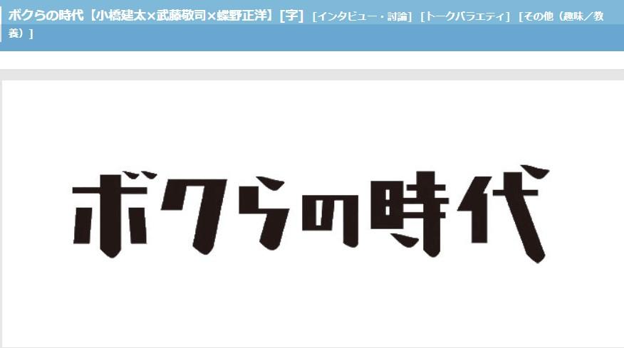 f:id:hirotasun:20210410151310j:plain