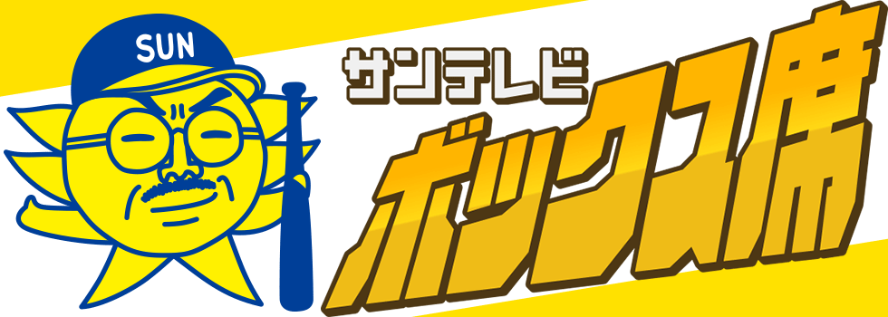 f:id:hirotatu123:20190616100636p:plain
