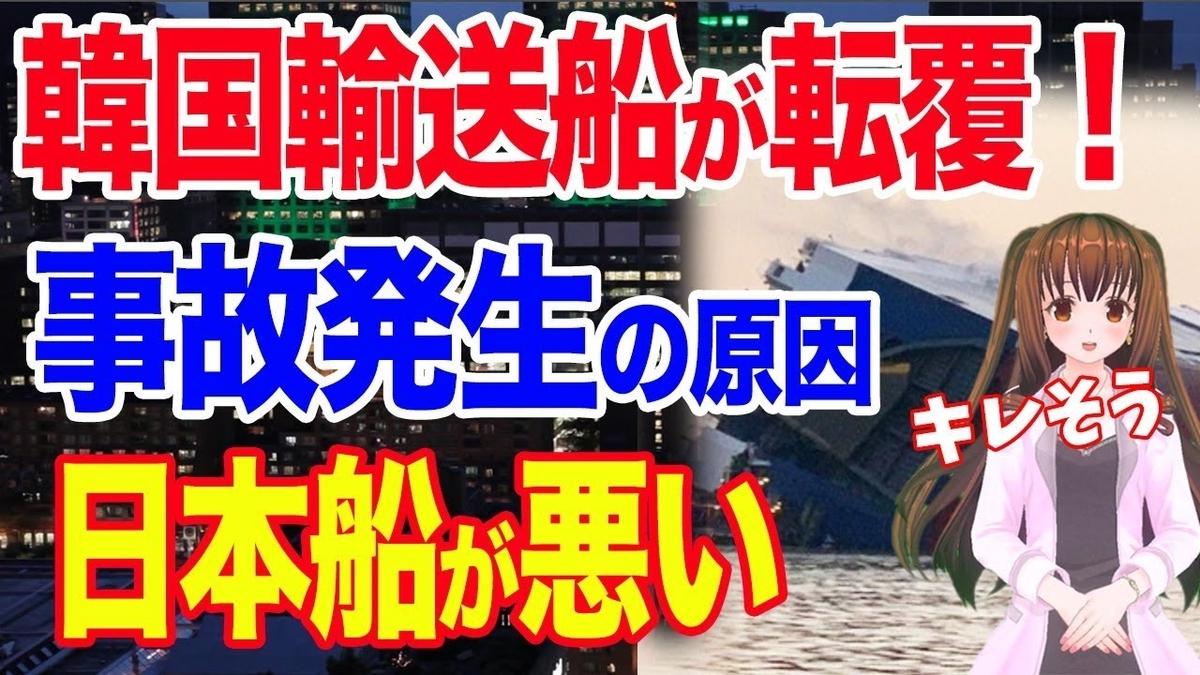 f:id:hirotatu123:20190910121429j:plain