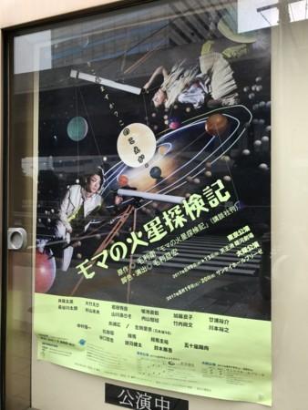f:id:hirotayutaka:20171002204641j:image