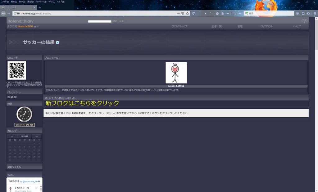 f:id:hiroto-643794:20190301004350p:plain