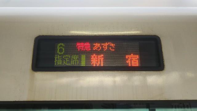 f:id:hiroto0124:20200104190937j:image