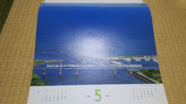 f:id:hiroto0124:20200107183234j:image