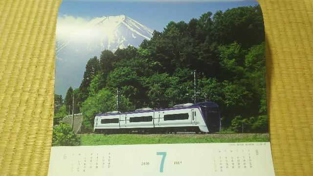f:id:hiroto0124:20200107183339j:image