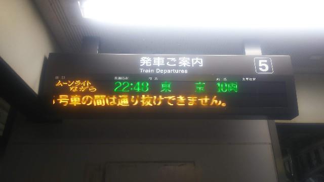 f:id:hiroto0124:20200207182433j:image