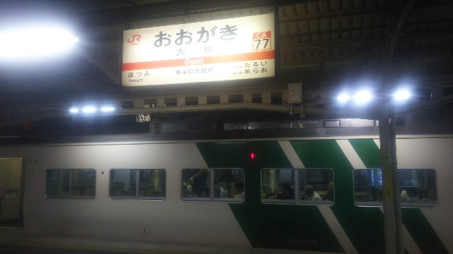 f:id:hiroto0124:20200207182644j:image