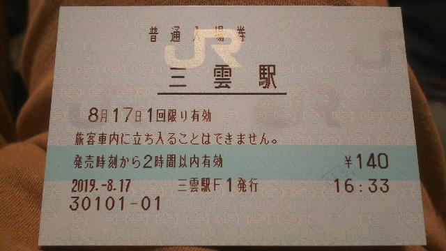 f:id:hiroto0124:20200207222327j:image