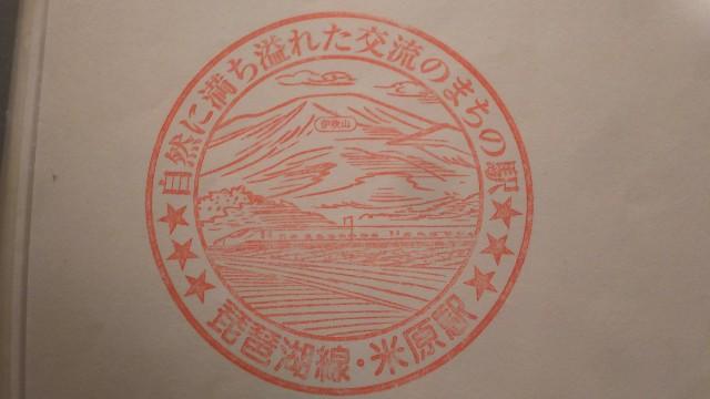 f:id:hiroto0124:20200207225007j:image