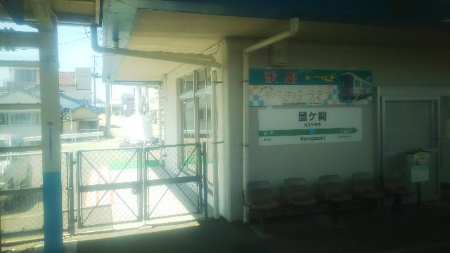 f:id:hiroto0124:20200207234642j:image