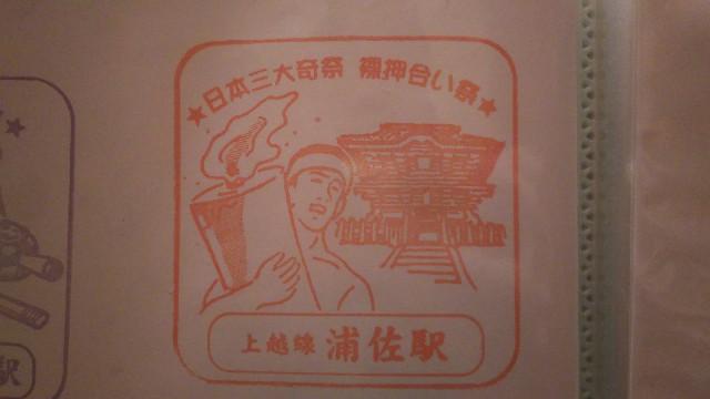 f:id:hiroto0124:20200207235619j:image