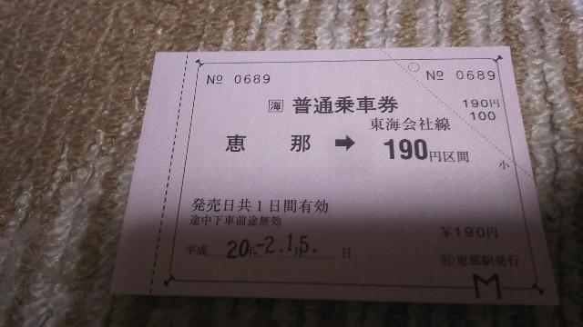 f:id:hiroto0124:20200216075909j:image