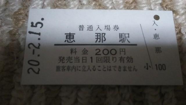 f:id:hiroto0124:20200216075918j:image