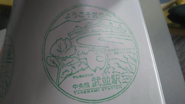 f:id:hiroto0124:20200216081304j:image