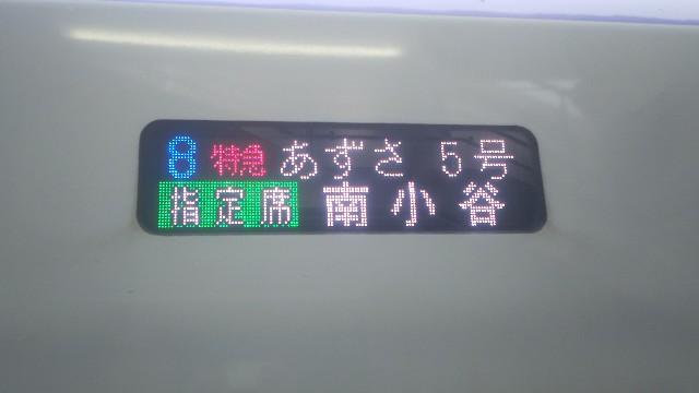 f:id:hiroto0124:20200316124334j:image