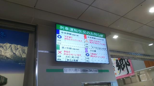 f:id:hiroto0124:20200329185642j:image
