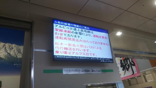 f:id:hiroto0124:20200329185700j:image