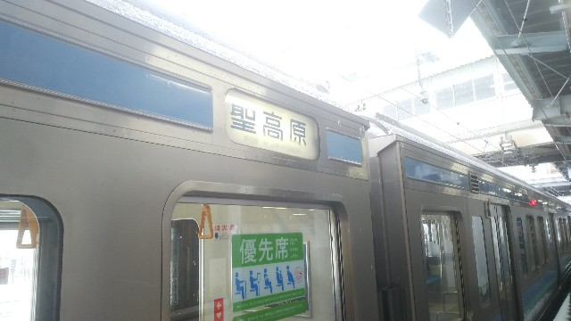 f:id:hiroto0124:20200329192645j:image