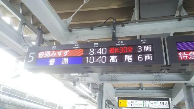 f:id:hiroto0124:20200329193020j:image