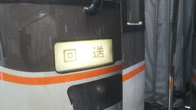 f:id:hiroto0124:20200329200226j:image