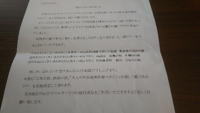 f:id:hiroto0124:20200402112657j:image