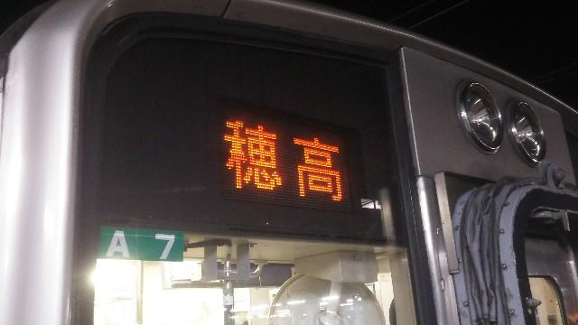 f:id:hiroto0124:20200403002801j:image