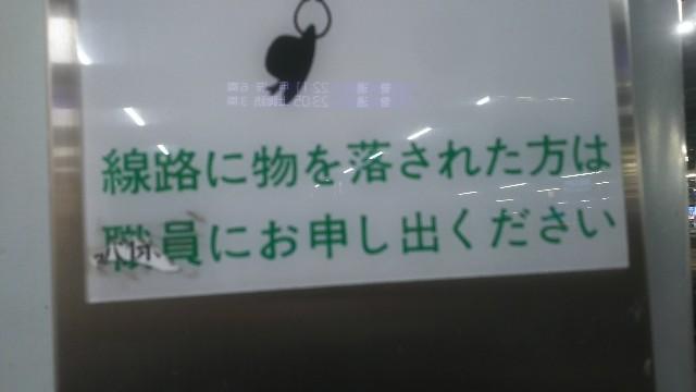 f:id:hiroto0124:20200403002953j:image