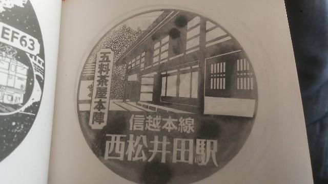 f:id:hiroto0124:20200403123912j:image