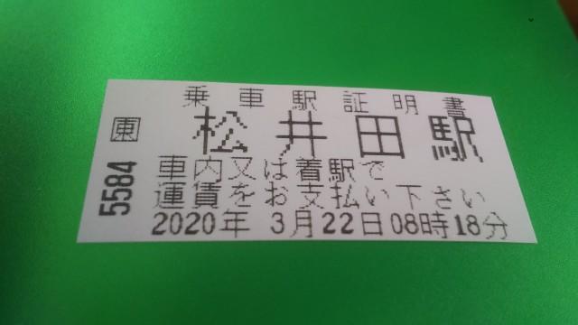 f:id:hiroto0124:20200404113956j:image