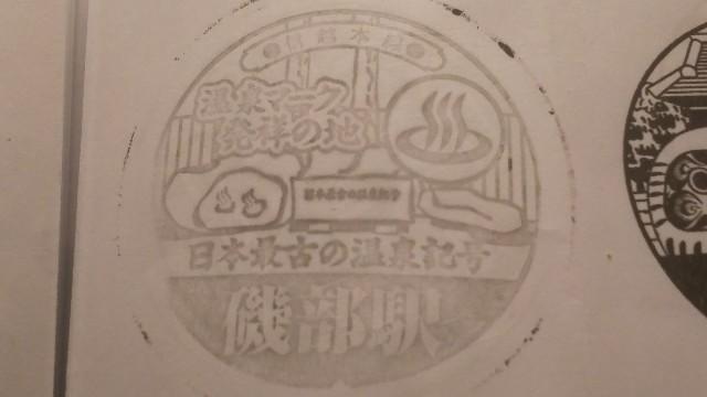 f:id:hiroto0124:20200404224439j:image
