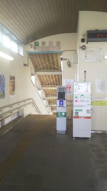 f:id:hiroto0124:20200423174339j:image