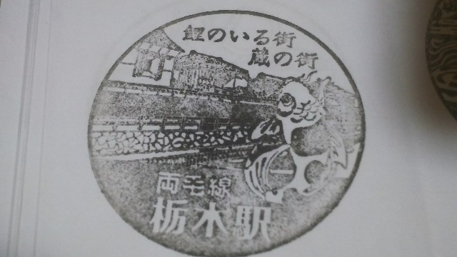 f:id:hiroto0124:20200423174631j:image