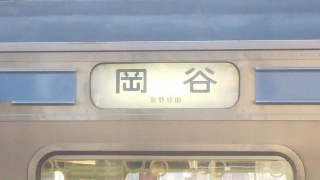 f:id:hiroto0124:20200504153452j:image