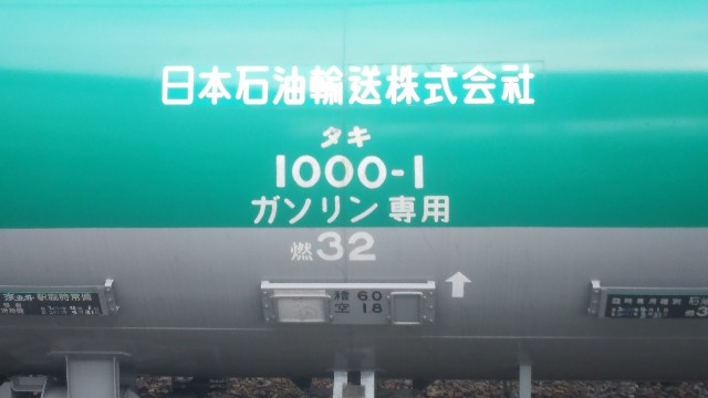 f:id:hiroto0124:20200528083416j:image