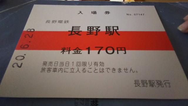 f:id:hiroto0124:20200704130848j:image