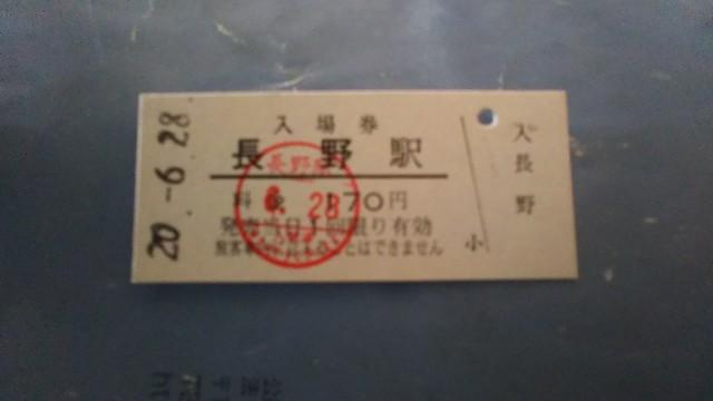 f:id:hiroto0124:20200704131004j:image