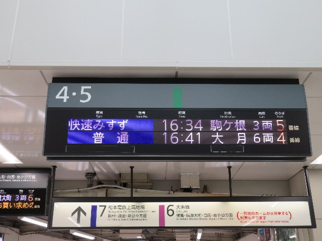 f:id:hiroto0124:20200708183730j:image