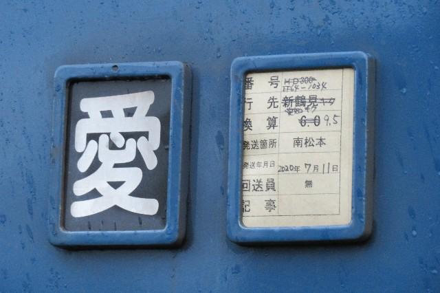 f:id:hiroto0124:20200711074749j:image