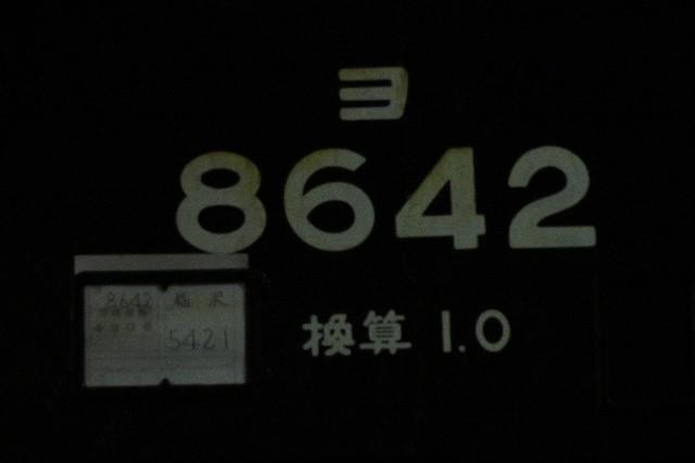 f:id:hiroto0124:20200714224402j:image