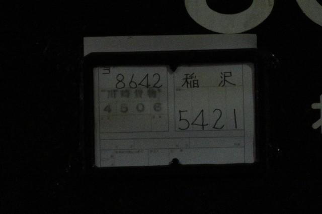 f:id:hiroto0124:20200714224410j:image