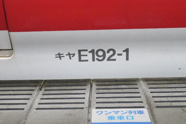 f:id:hiroto0124:20200723205934j:image