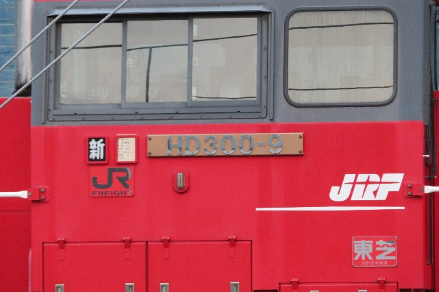 f:id:hiroto0124:20200830215406j:image