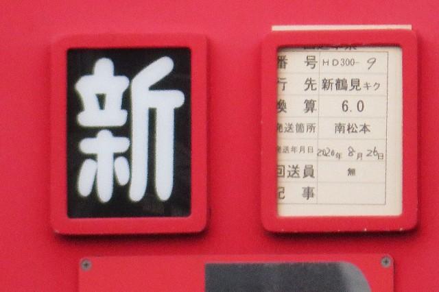 f:id:hiroto0124:20200830215436j:image