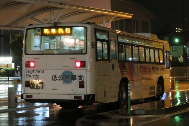 f:id:hiroto0124:20200831214724j:image