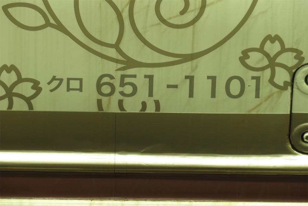 f:id:hiroto0124:20201019174143j:image