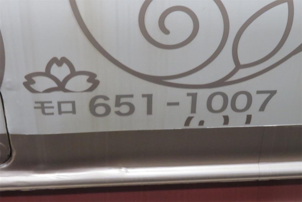f:id:hiroto0124:20201019174146j:image