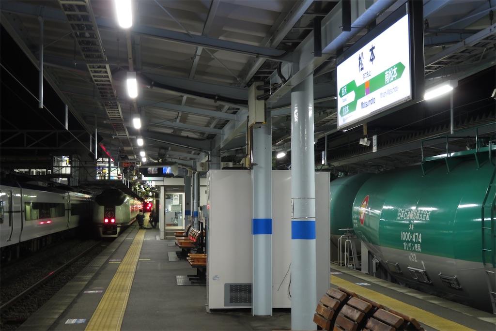 f:id:hiroto0124:20201019174807j:image