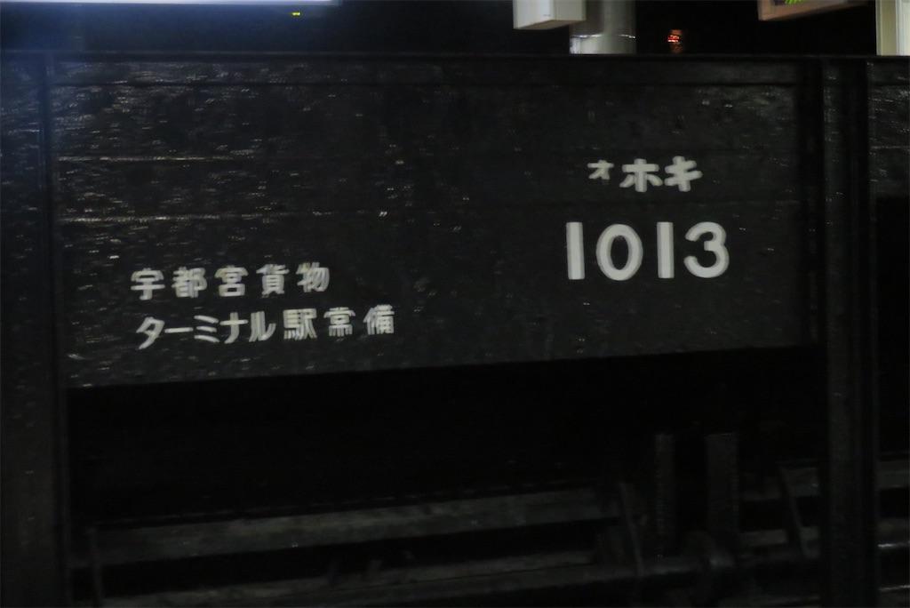 f:id:hiroto0124:20201021194845j:image
