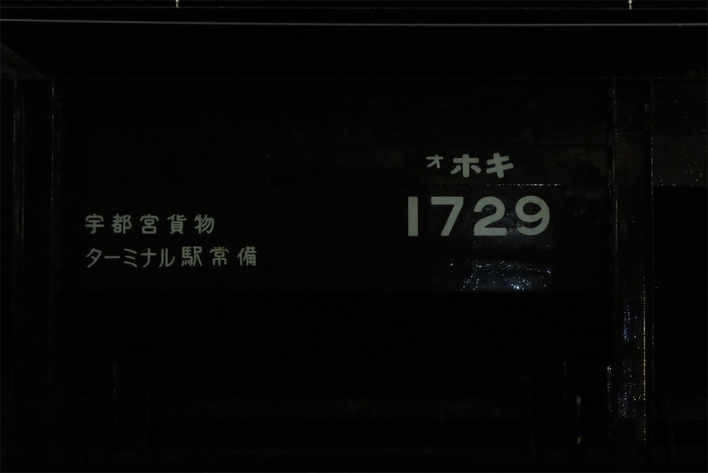 f:id:hiroto0124:20201021194848j:image