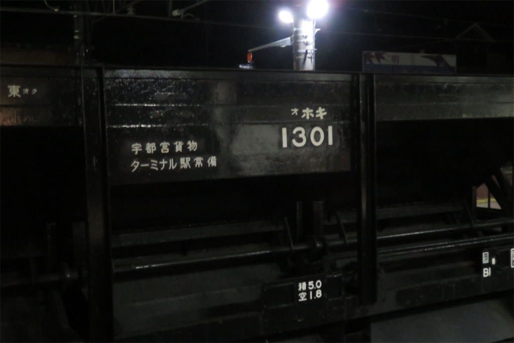 f:id:hiroto0124:20201021194851j:image